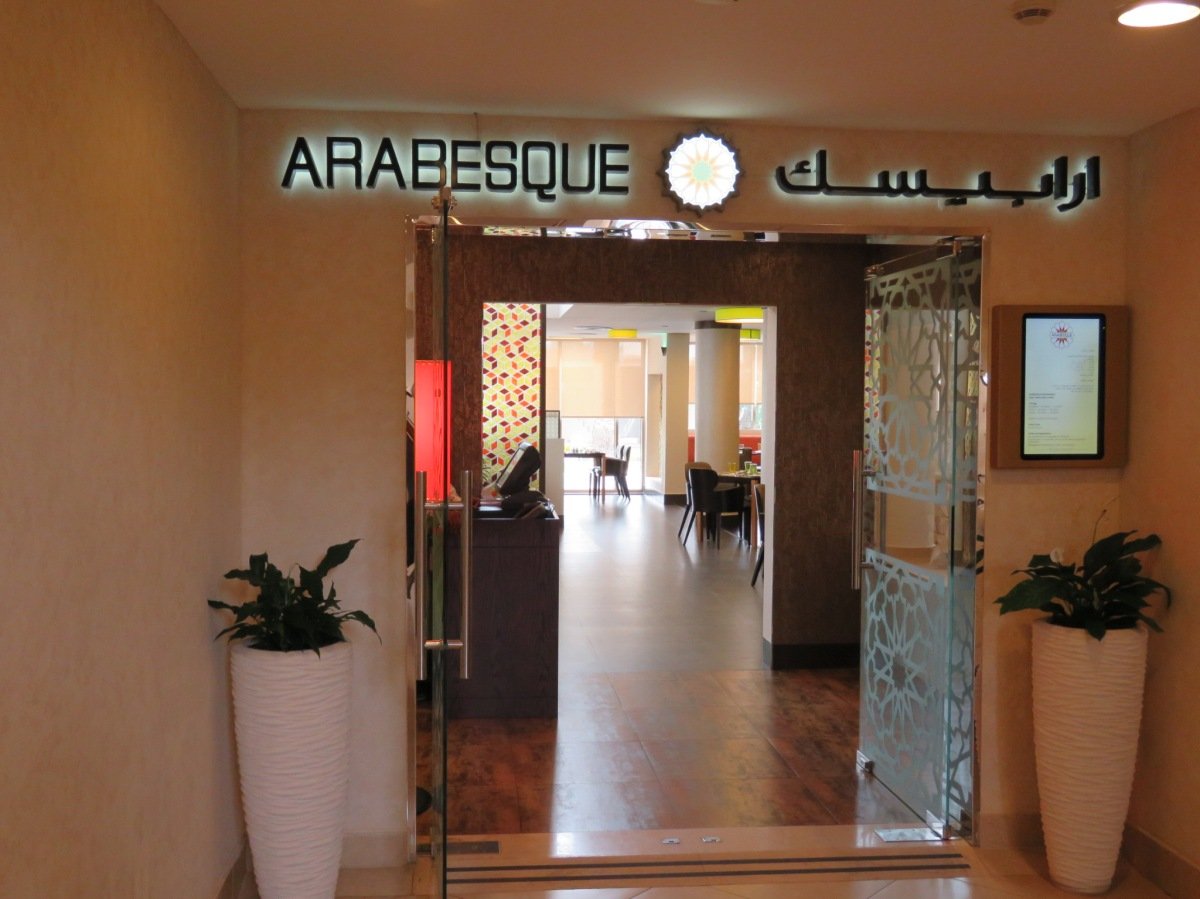 INVITED REVIEW: ARABESQUE Restaurant
