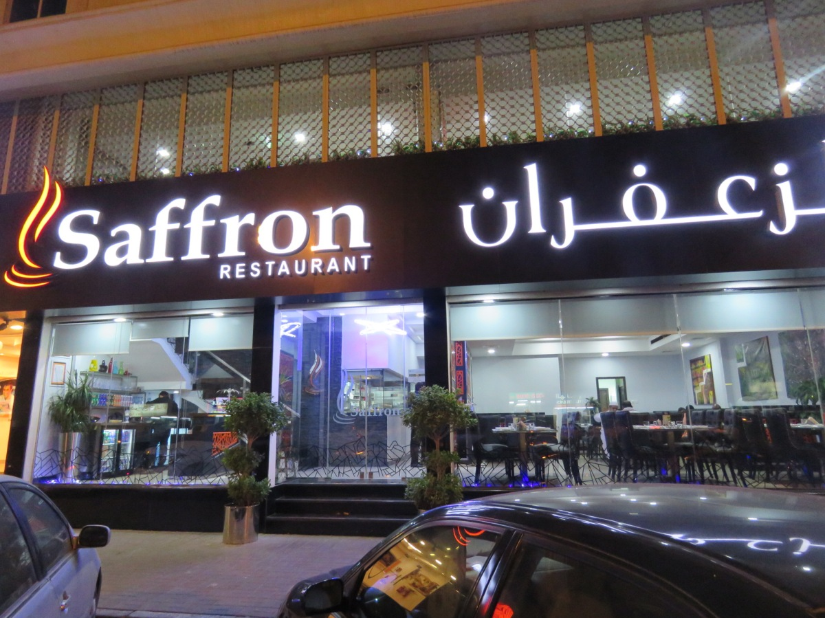 INVITED REVIEW: Know about Saffron Restaurant in Sharjah