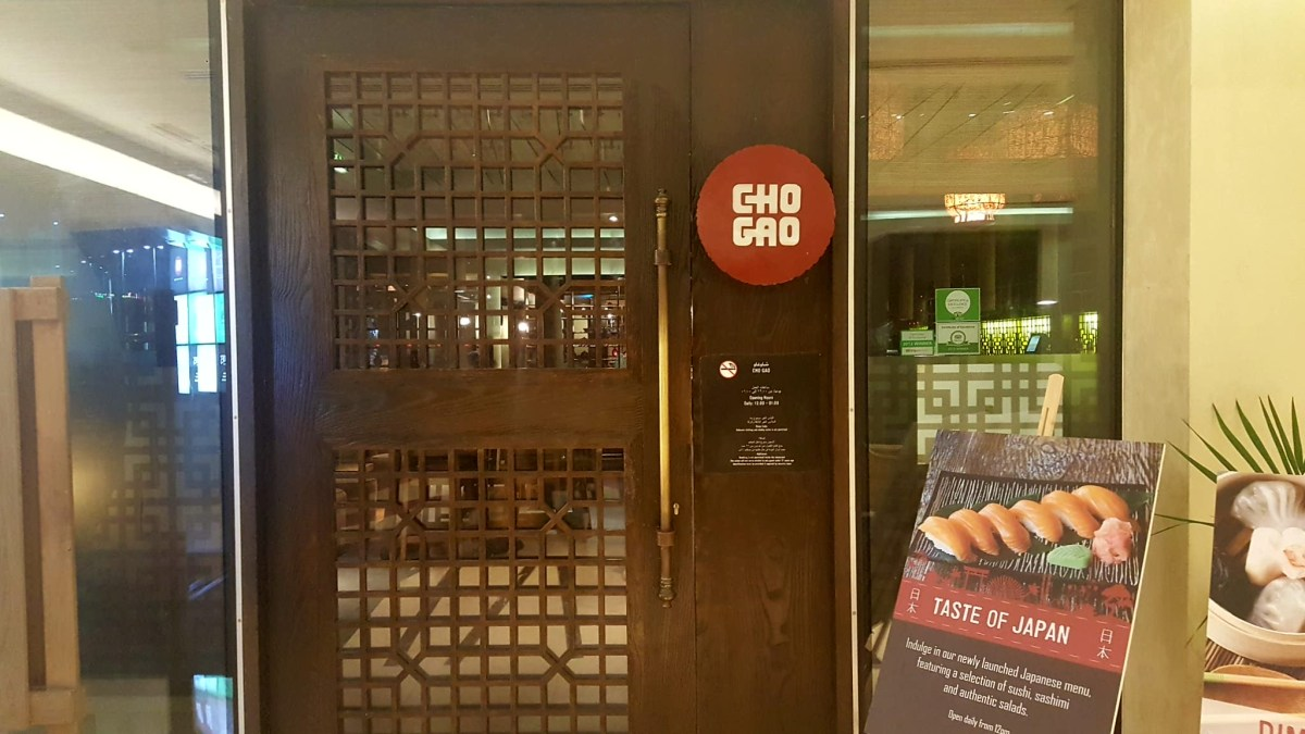 INVITED REVIEW: When in doubt, go to Cho Gao