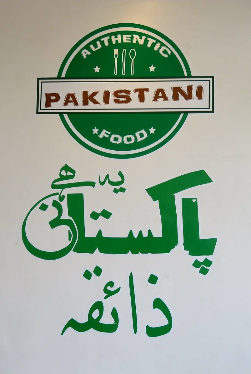 INVITED REVIEW: An authentic Pakistani cuisine
